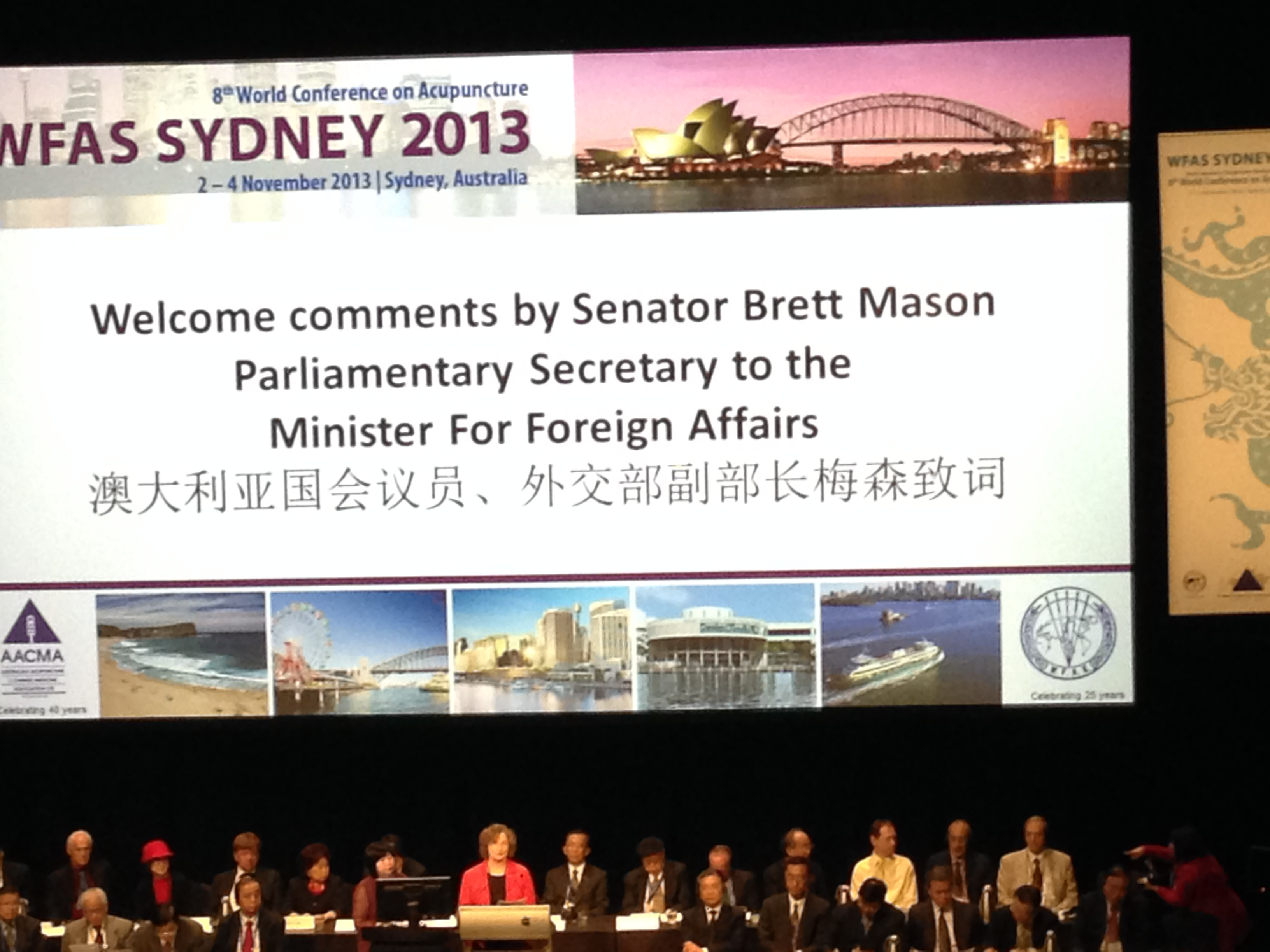 Attend World Federation of Acupuncture and Moxibustion Societies Convention in Sydney, Nov 2, 2013