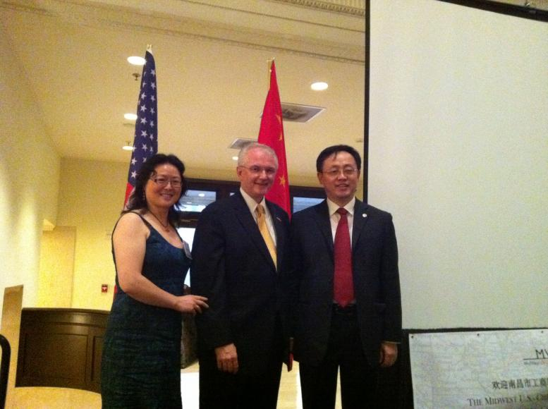 At Midwest US China Association